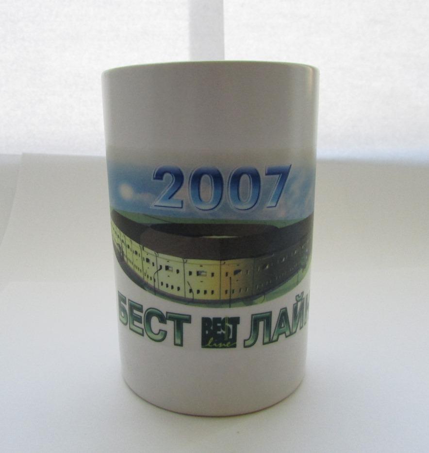 """Речі. """"Сувенірна чашка із зображенням Башти №5 Київської фортеці"""""""