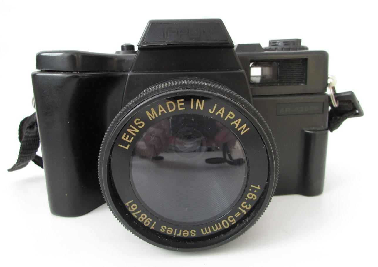 """Речі. """"Фотоапарат """"Nippon AR-4392F"""""""
