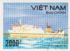 "Марка поштова гашена. ""Buu chinh Tâu ho ho"". Việt nam"