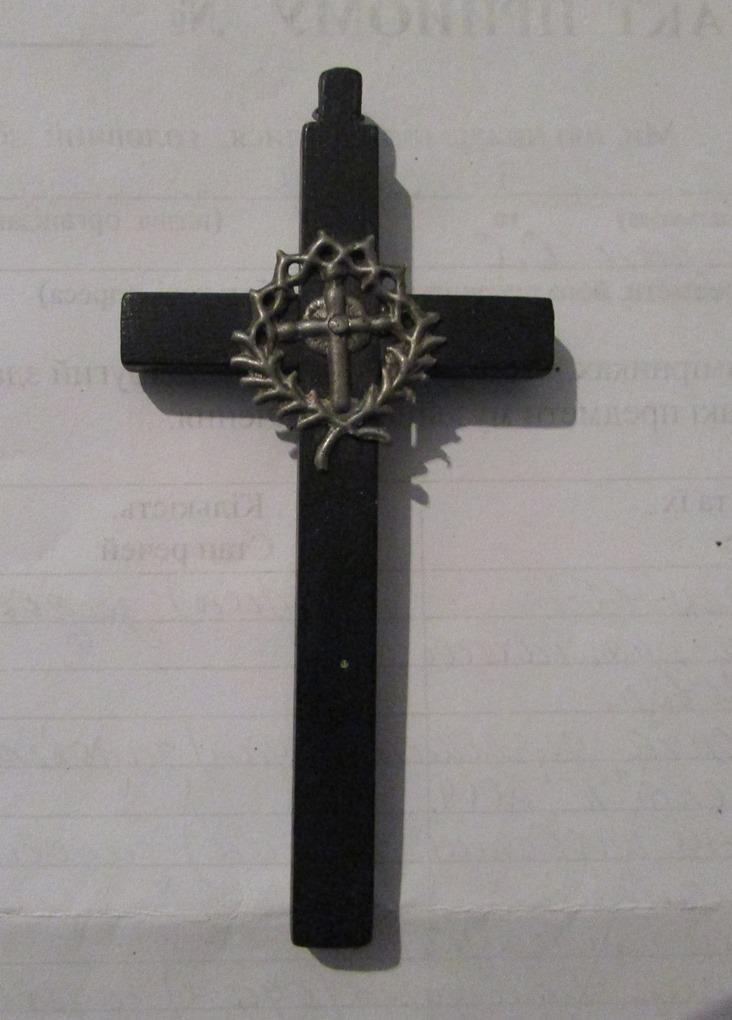"""Речі. """"Хрест нагрудний польський"""""""