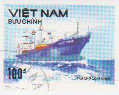 "Марка поштова гашена. ""Buu chinh Tâu cho container"". Việt nam"
