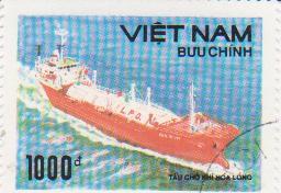 """Марка поштова гашена. """"Buu chinh Tâu cho khi hoa long"""". Việt nam"""