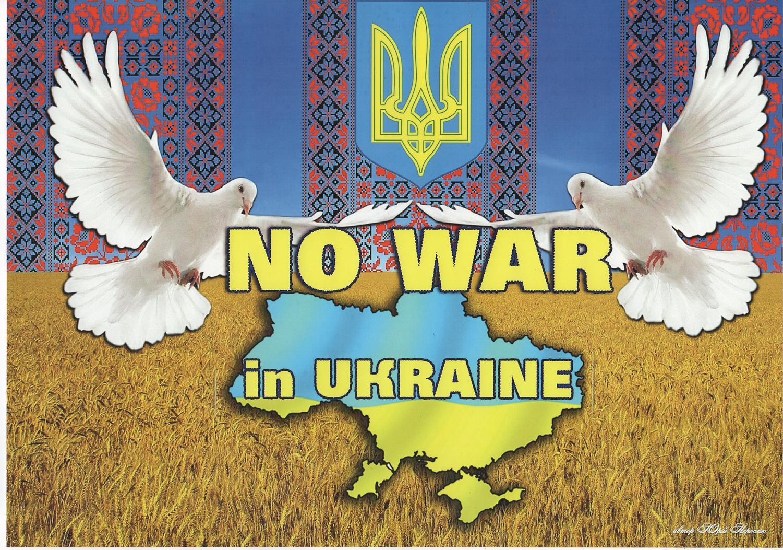 """Плакат. """"Юрій Нерослік, політичний плакат """"No war in Ukraine"""""""