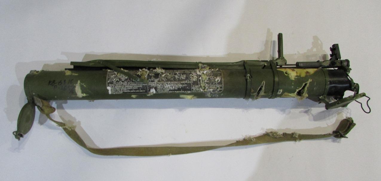 """Речі. """"Пусковий пристрій реактивної протитанкової гранати РПГ-18 """"Муха"""""""