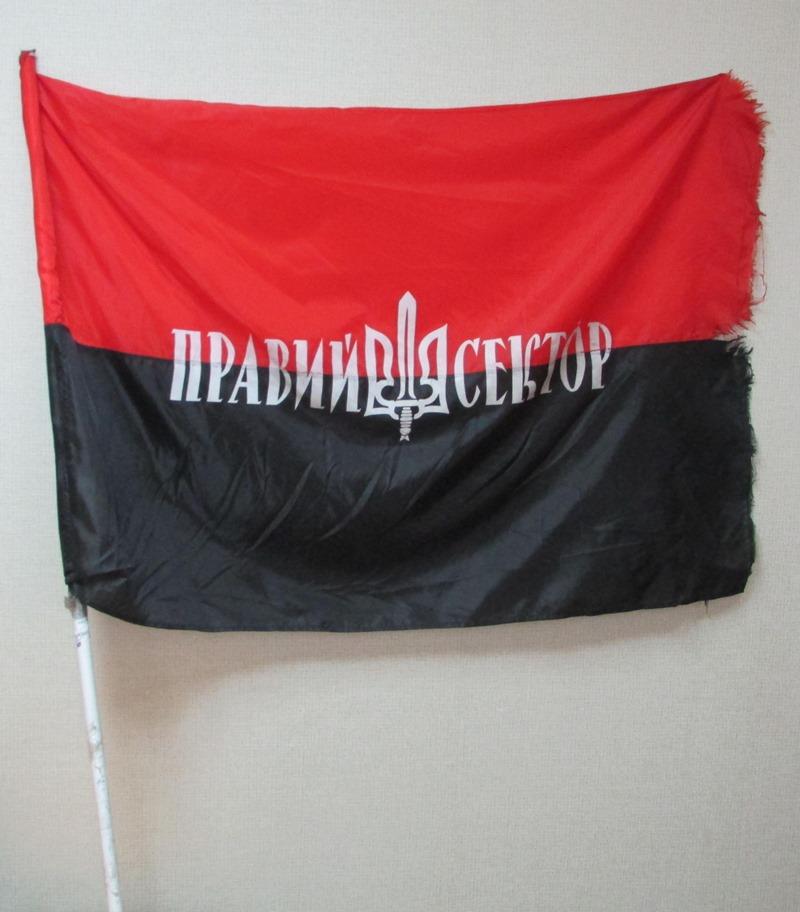 """Речі. """"Український бойовий червоно-чорний прапор із зони проведення АТО"""""""