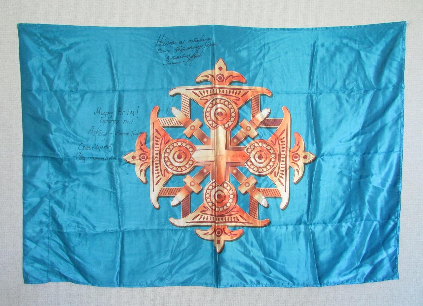 """Тканини. """"Прапор Всеукраїнського об'єднання """"Союз учасників миротворчих операцій"""""""