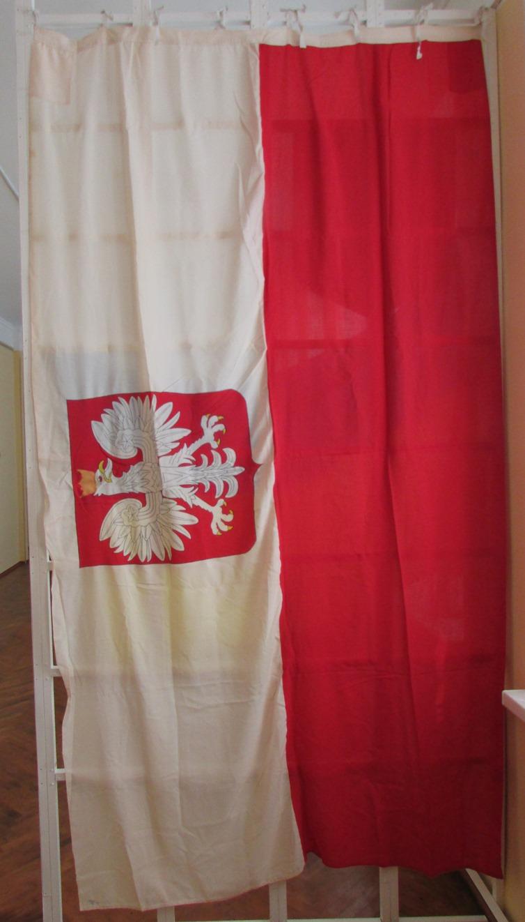 "Тканини. ""Прапор Польщі, подарований музею ""Київська фортеця"""