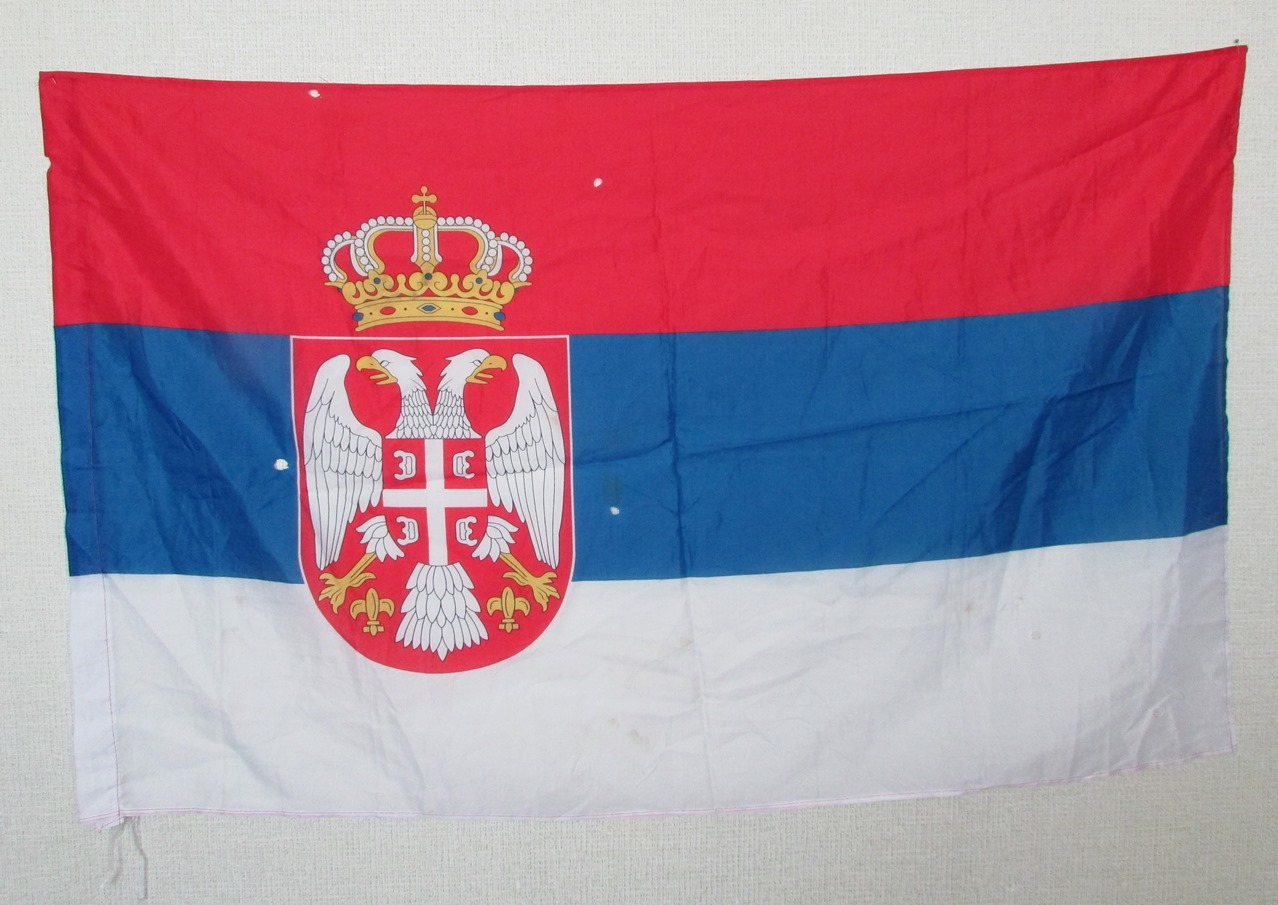 """Тканини. """"Трофейний прапор сербських найманців зі складу сепаратистських збройних формувань на Донбасі"""""""