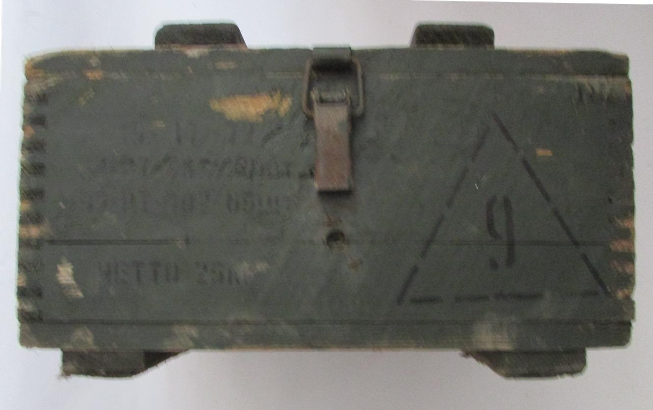 """Речі. """"Ящик для зберігання тротилових шашок, 72-га ОМБ, АТО. Світлодарська дуга, Авдіївка"""""""