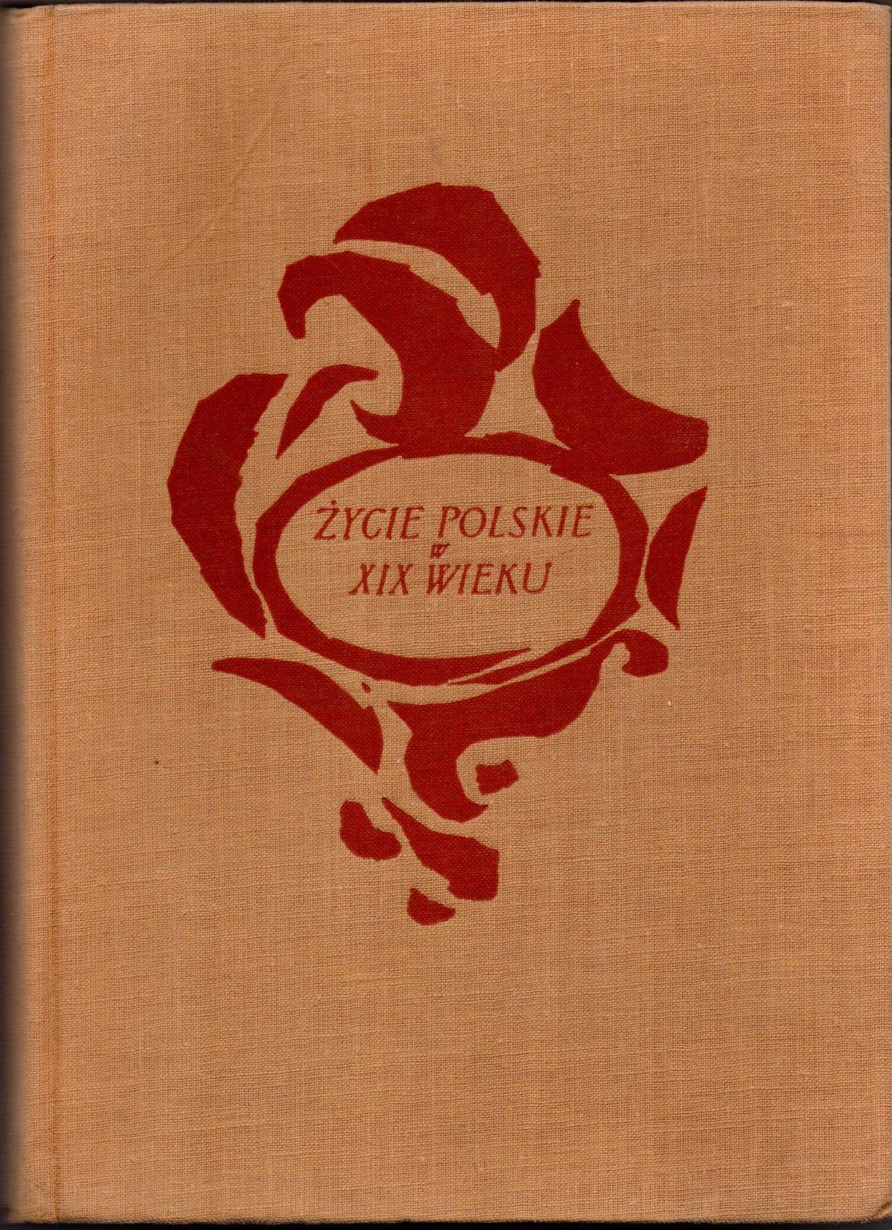 "Книга ""Wasylewski S. ""Życie polskie w XIX wieku / Василевський С. ""Польське життя у ХІХ ст"""
