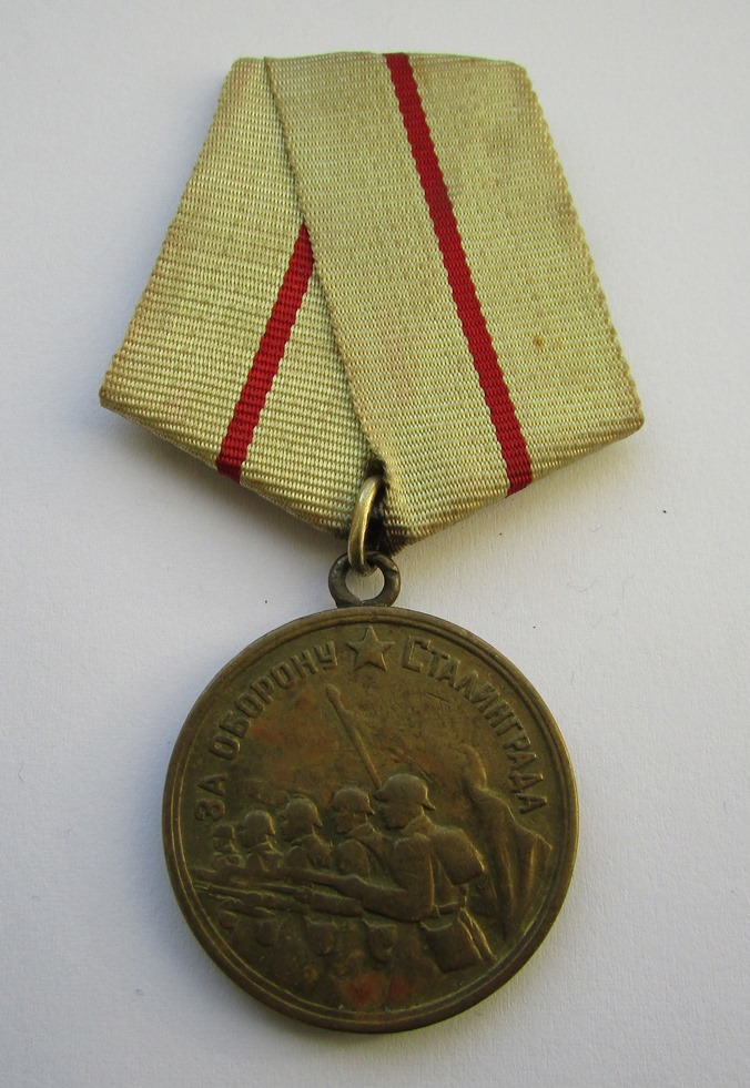 """Медаль. """"За оборону Сталінграда"""", СРСР."""