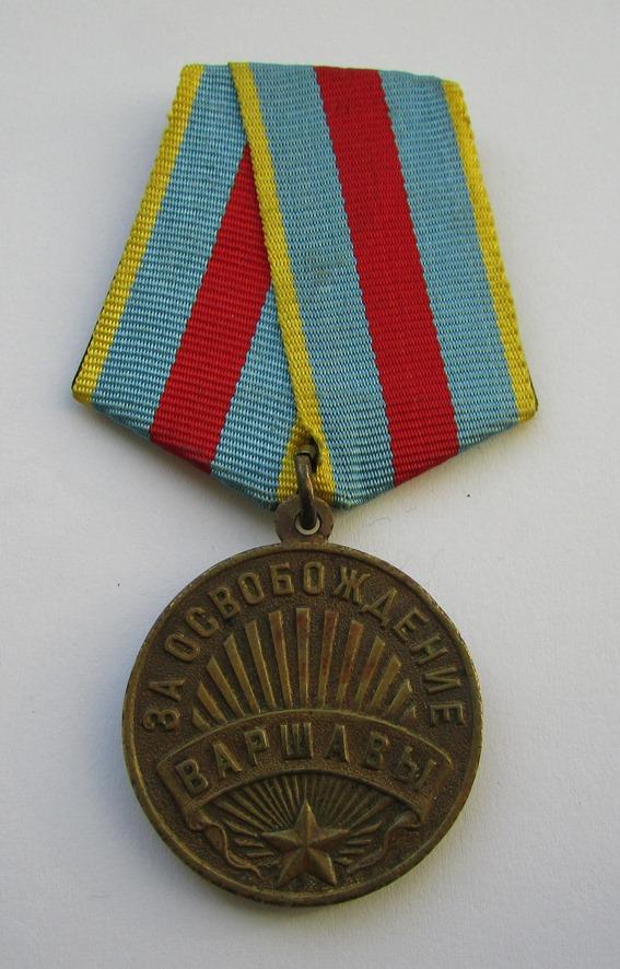 """Медаль. """"За визволення Варшави"""", СРСР."""