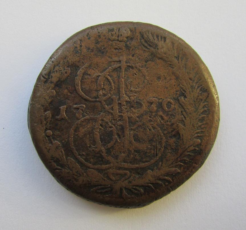 """Грошовий знак. Монета. """"5 копійок. 5 копеек"""". 1770 рік."""
