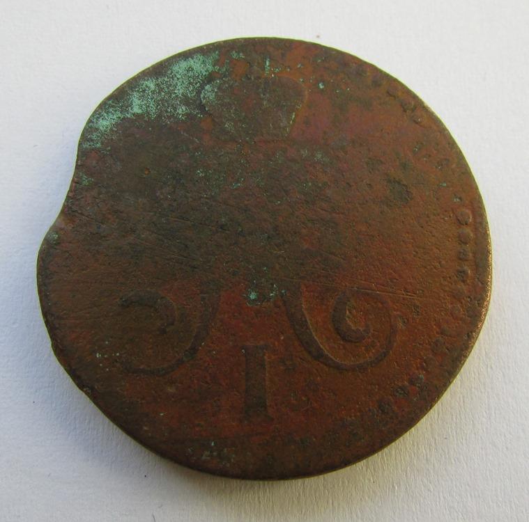 """Грошовий знак. Монета. """"2 копійки сріблом. 2 копейки серебром"""". 1841 рік."""