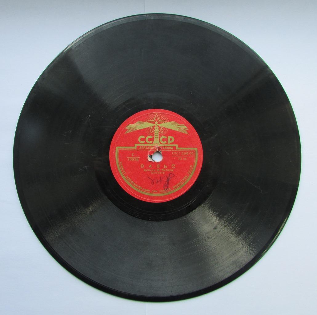 """Грамофонна платівка. """"Музика І. Штрауса і Ф. Легара"""""""