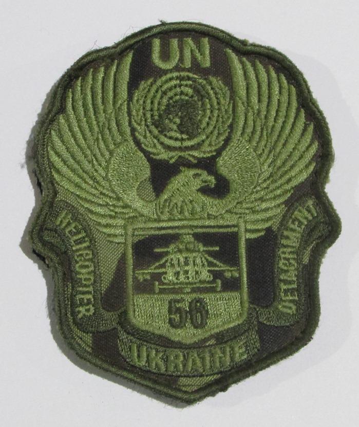 """Тканини. """"Шеврон учасника АТО """"UN 56 Helicopter Ukraine detachment"""""""