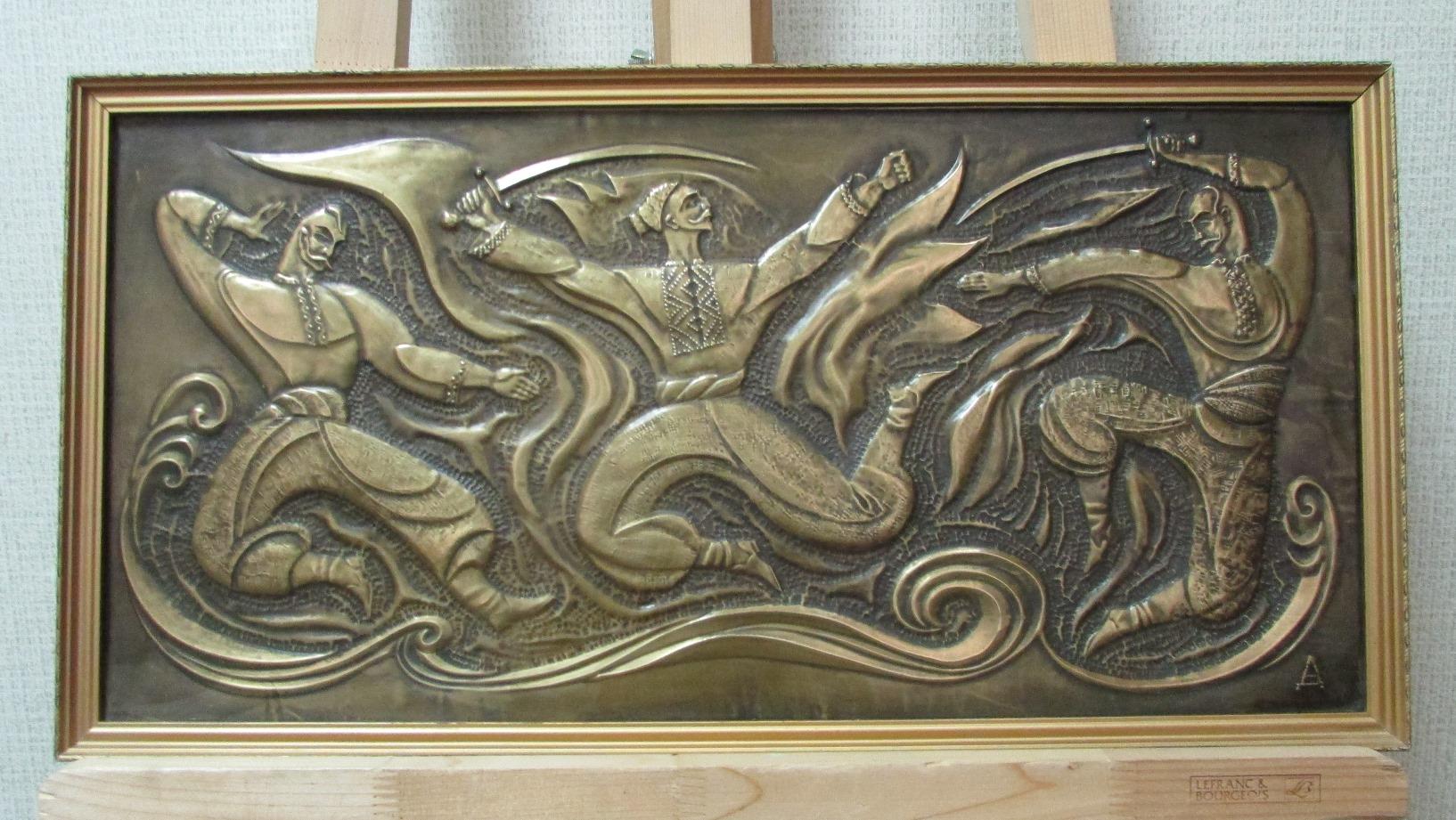 Виріб декоративно-прикладного мистецтва.  Чеканка «Гопак» А. Т. Домніча