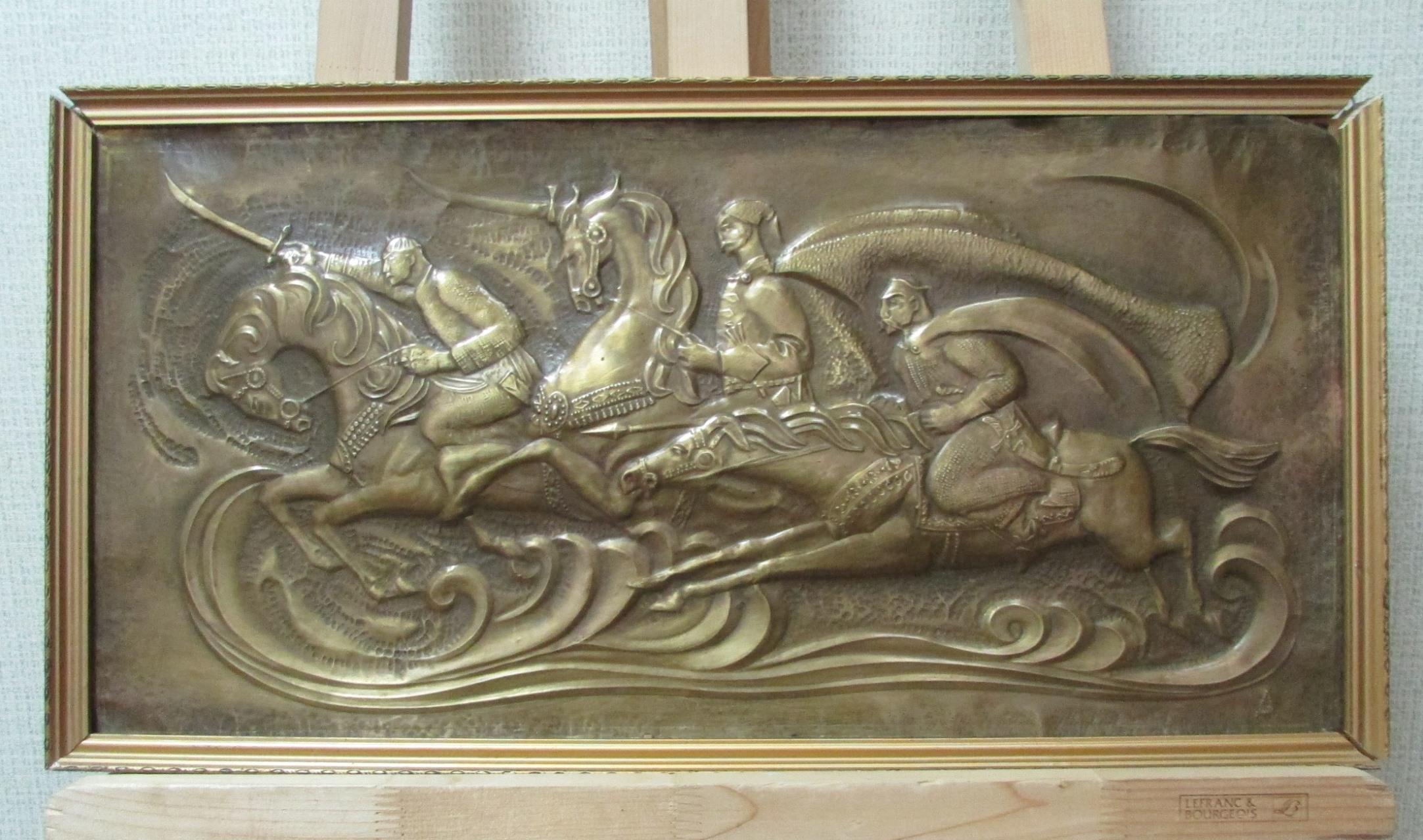 Виріб декоративно-прикладного мистецтва.  Чеканка «За волю» А. Т. Домніча
