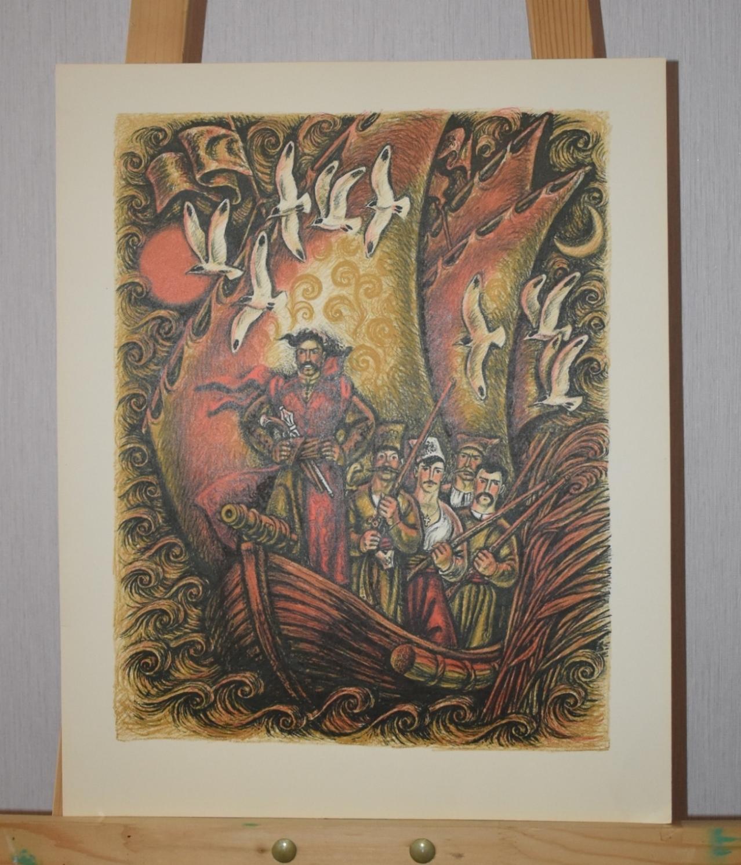 Графіка. Ліногравюра «Виступають у похід»  з серії «Українське козацтво. Погляд у минувшину»