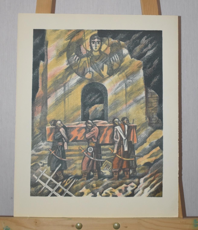 Графіка. Ліногравюра «Поховання запорожця» з серії «Українське козацтво. Погляд у минувшину»
