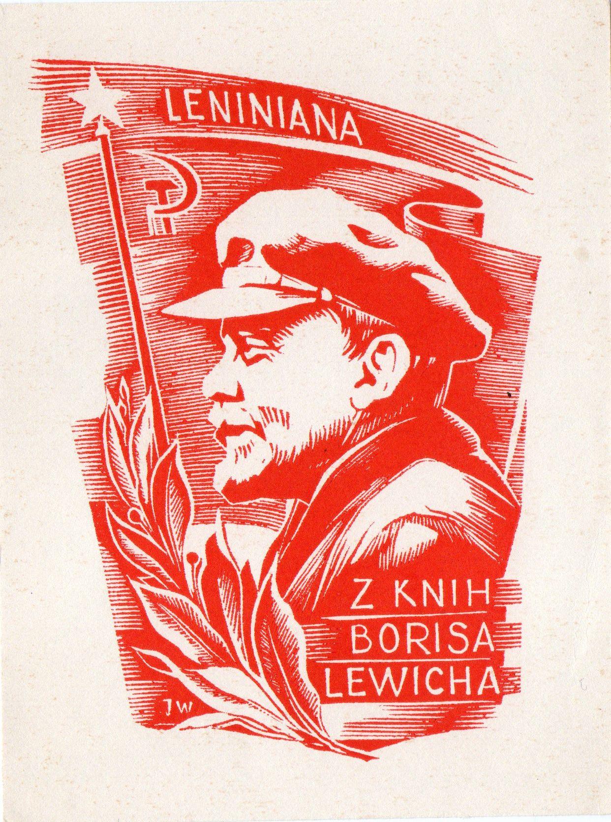 """Графіка. Екслібрис. """"Ленініана. З книг Бориса Левиха"""". Серія """"Ленініана""""."""