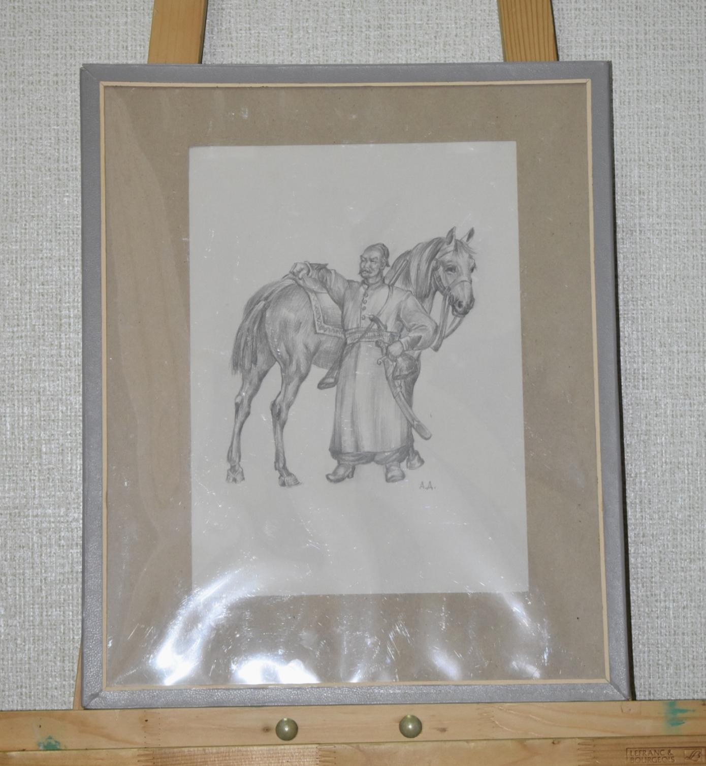 Графіка. Малюнок. Серія «Козаки на конях» А. Т. Домніча