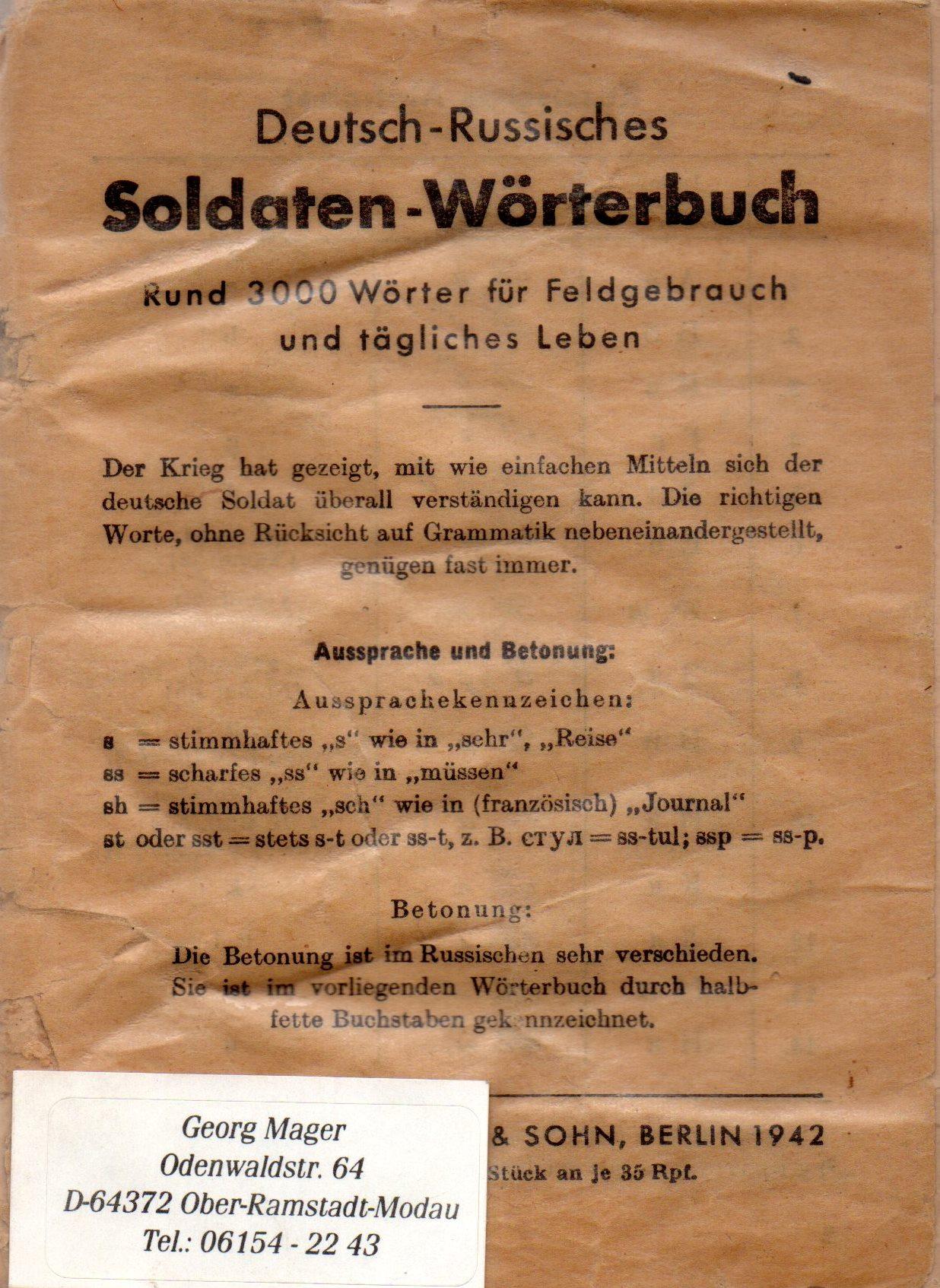 """Книга """"Deutsch-Russisches Soldaten-Wörterbuch / Німецько-російський солдатський словник"""""""