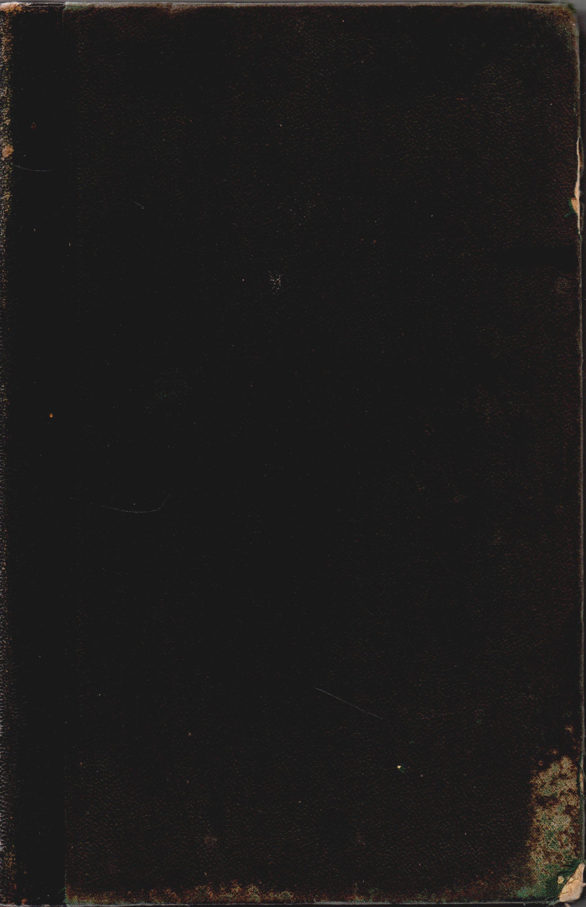 Енциклопедичний словник Брокгауза і Єфрона. Т. ХVІІ А