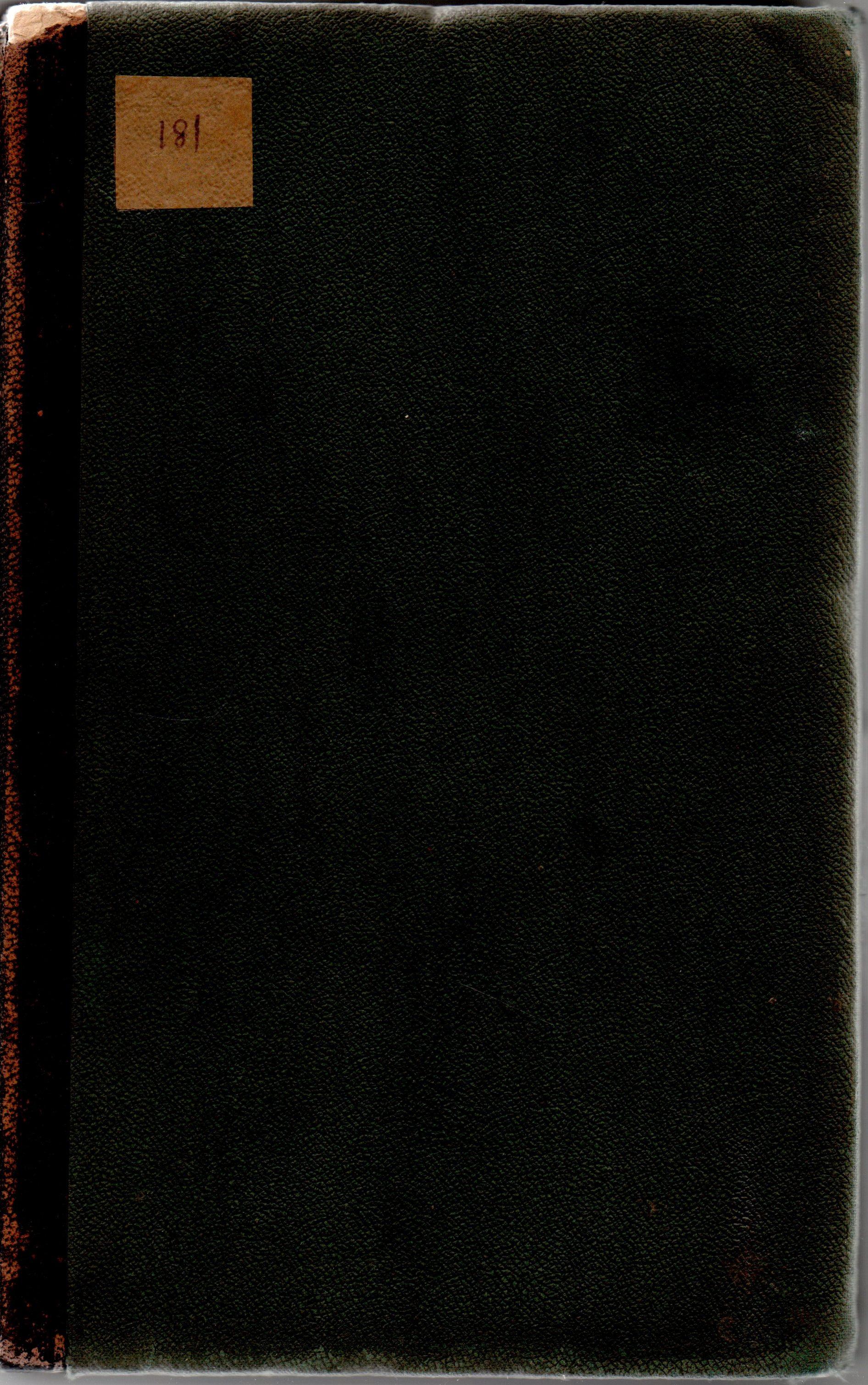 Енциклопедичний словник Брокгауза і Єфрона. Т. ХV (2 од.)