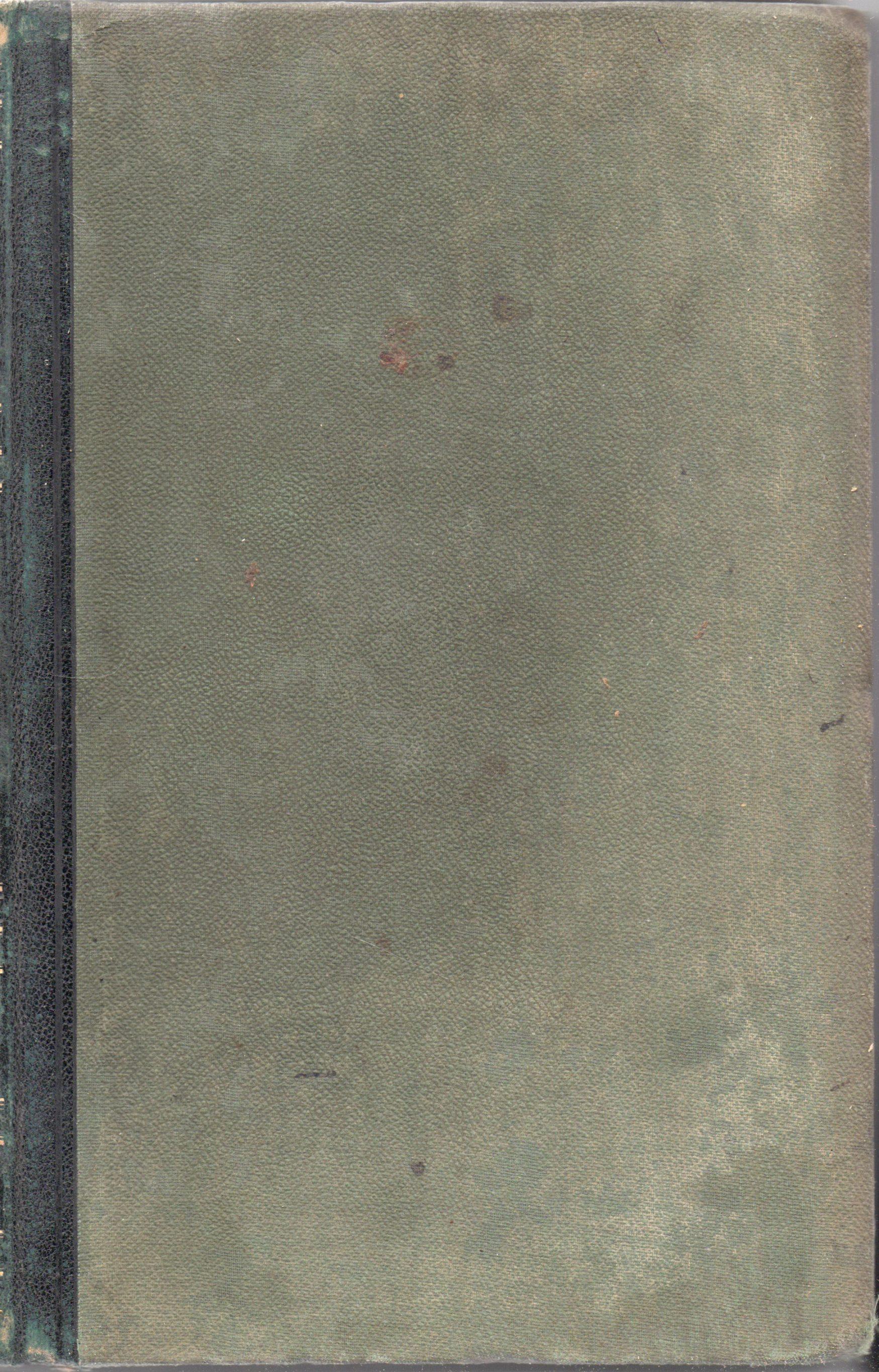 Енциклопедичний словник Брокгауза і Єфрона. Т. Х  (4 од.)