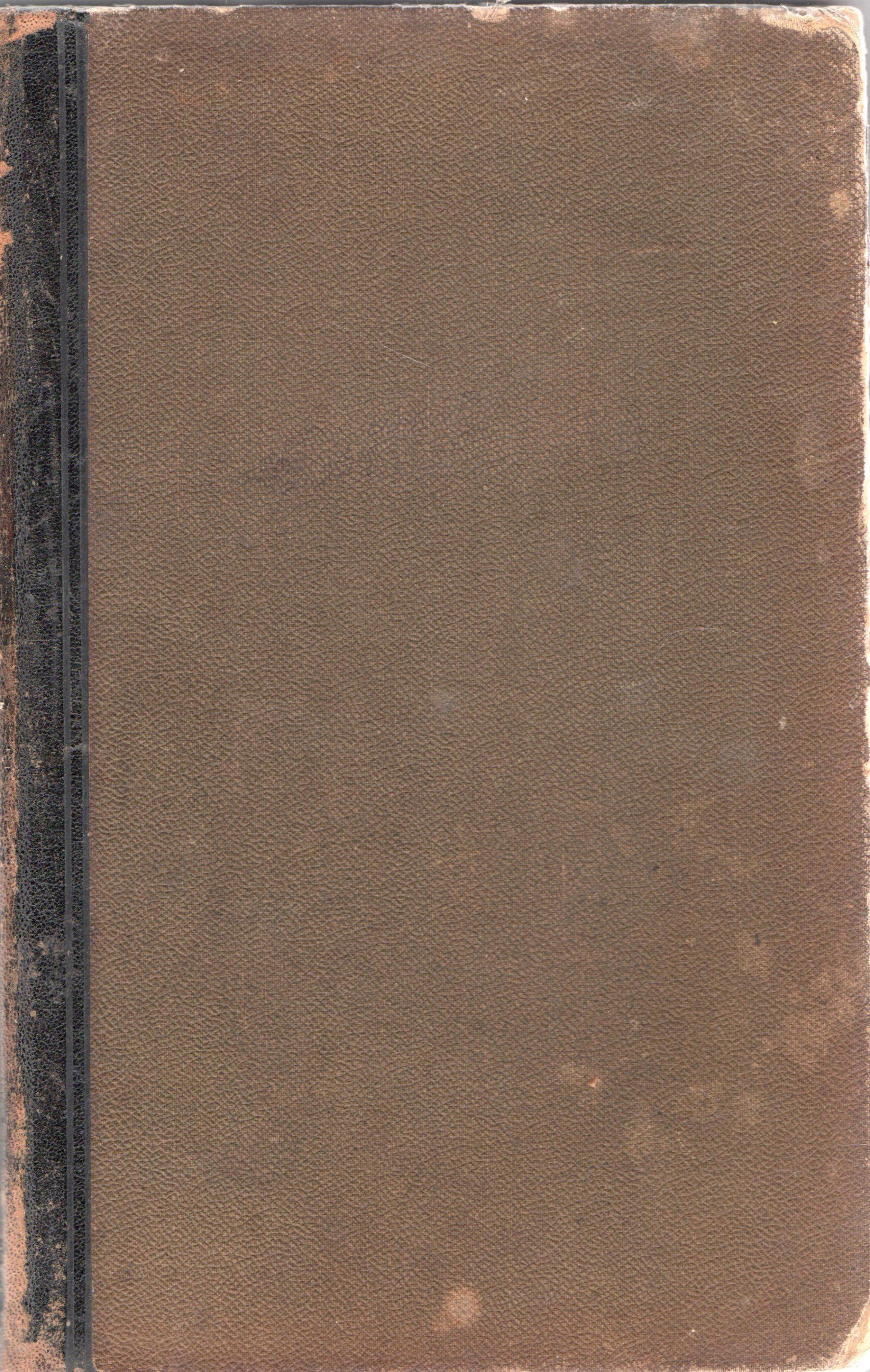 Енциклопедичний словник Брокгауза і Єфрона. Т. ІХ А (2 од.)