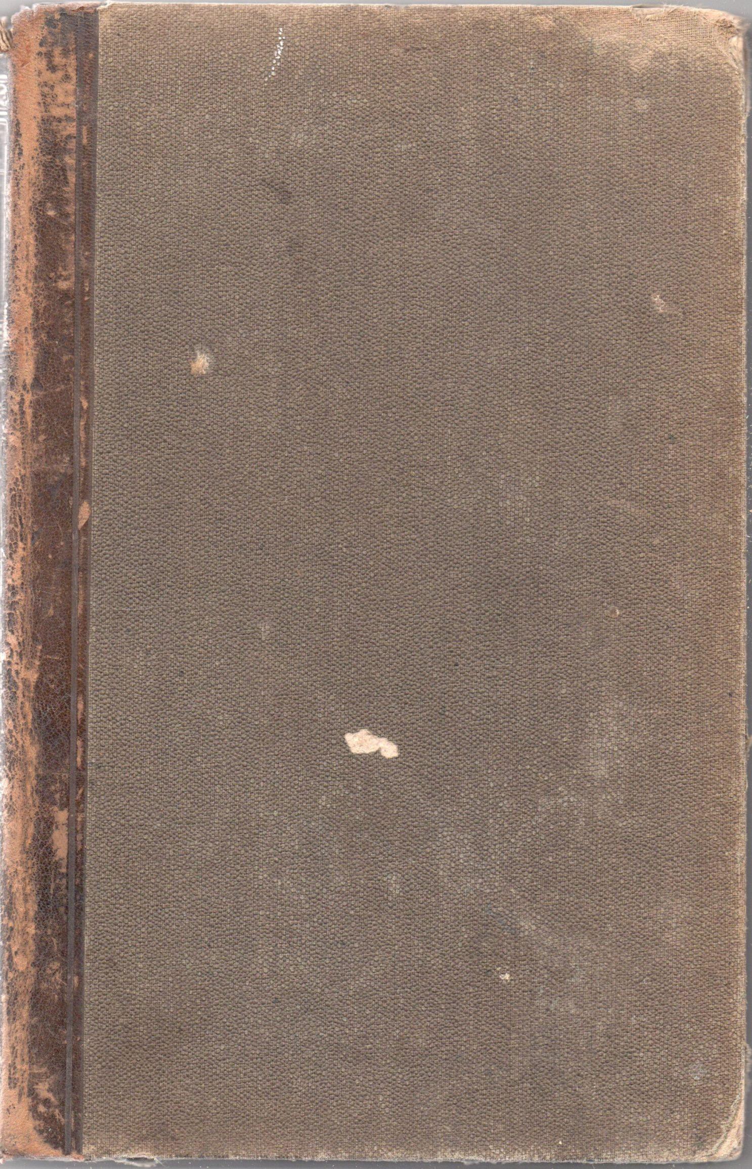 Енциклопедичний словник Брокгауза і Єфрона. Т. VІІІ А
