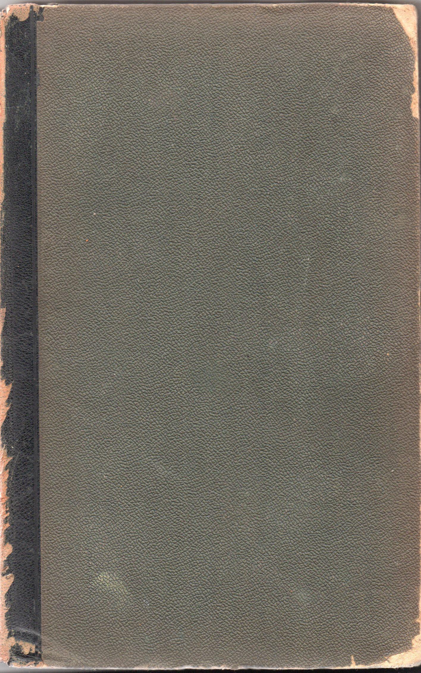 Енциклопедичний словник Брокгауза і Єфрона. Т. V А
