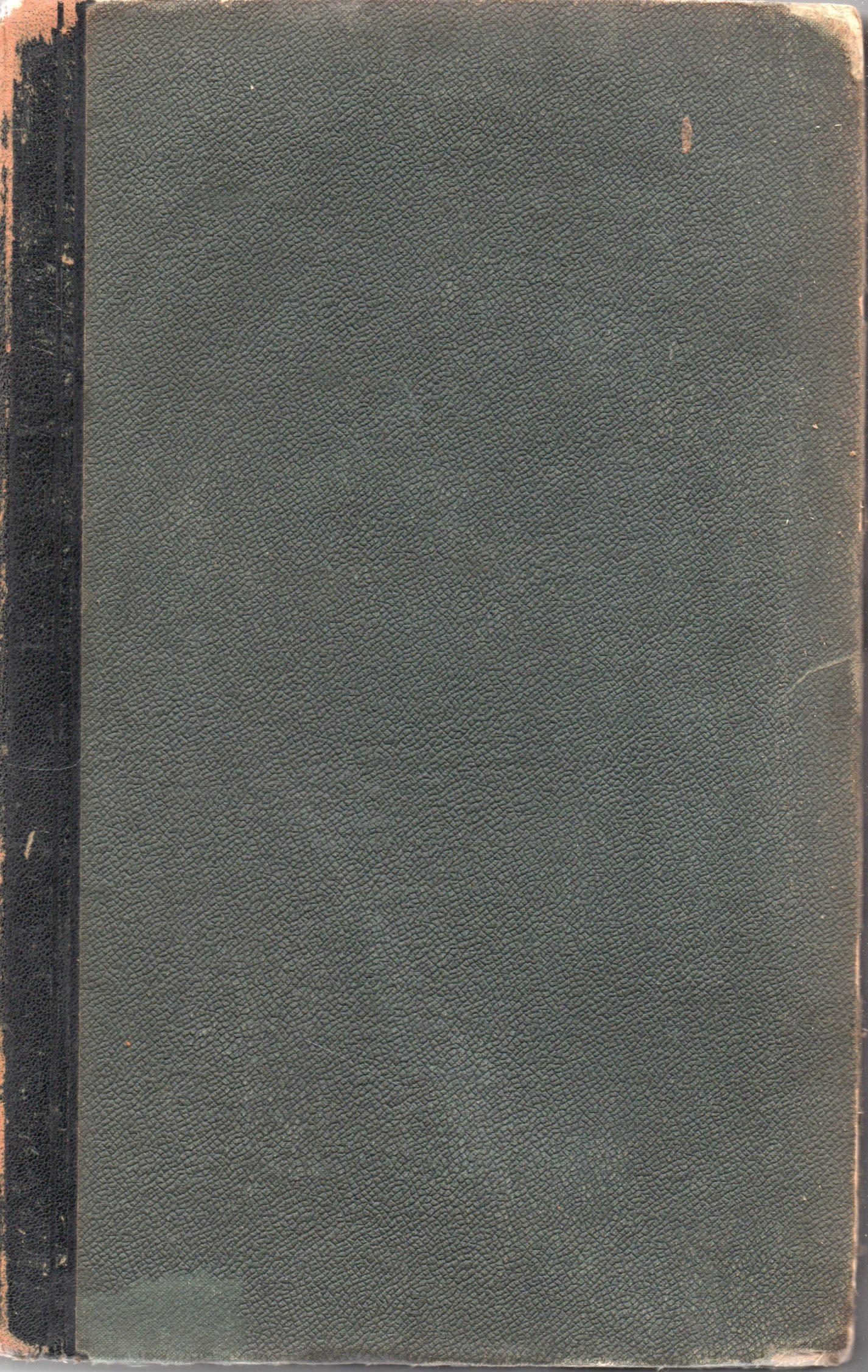 Енциклопедичний словник Брокгауза і Єфрона. Т. ІV