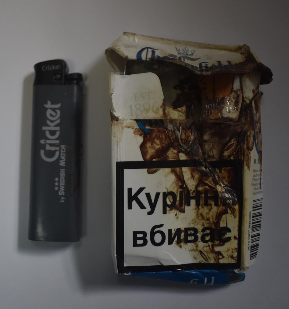 """Речі. """"Пачка цигарок і запальничка командира І батальйону 24-ої окремої механізованої бригади полковника Ігоря Ляшенка (позивний «Беркут»)"""""""