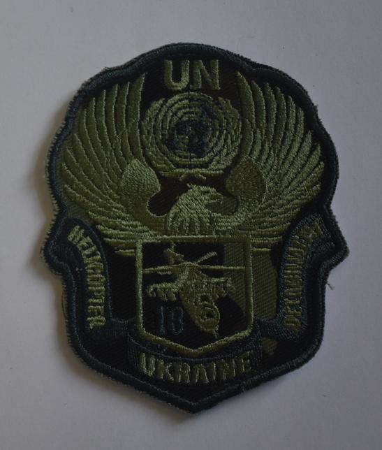 """Тканини. """"Шеврон-нашивка. 18-й окремий вертолітний загін Місії ООН «HELIKOPTER UKRAINE DETАCHMENT»."""