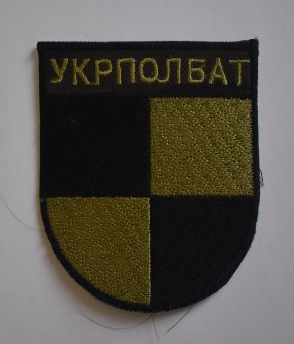 """Тканини. """"Шеврон – нашивка «УКРПОЛБАТ» миротворців ЗСУ в Косово""""."""