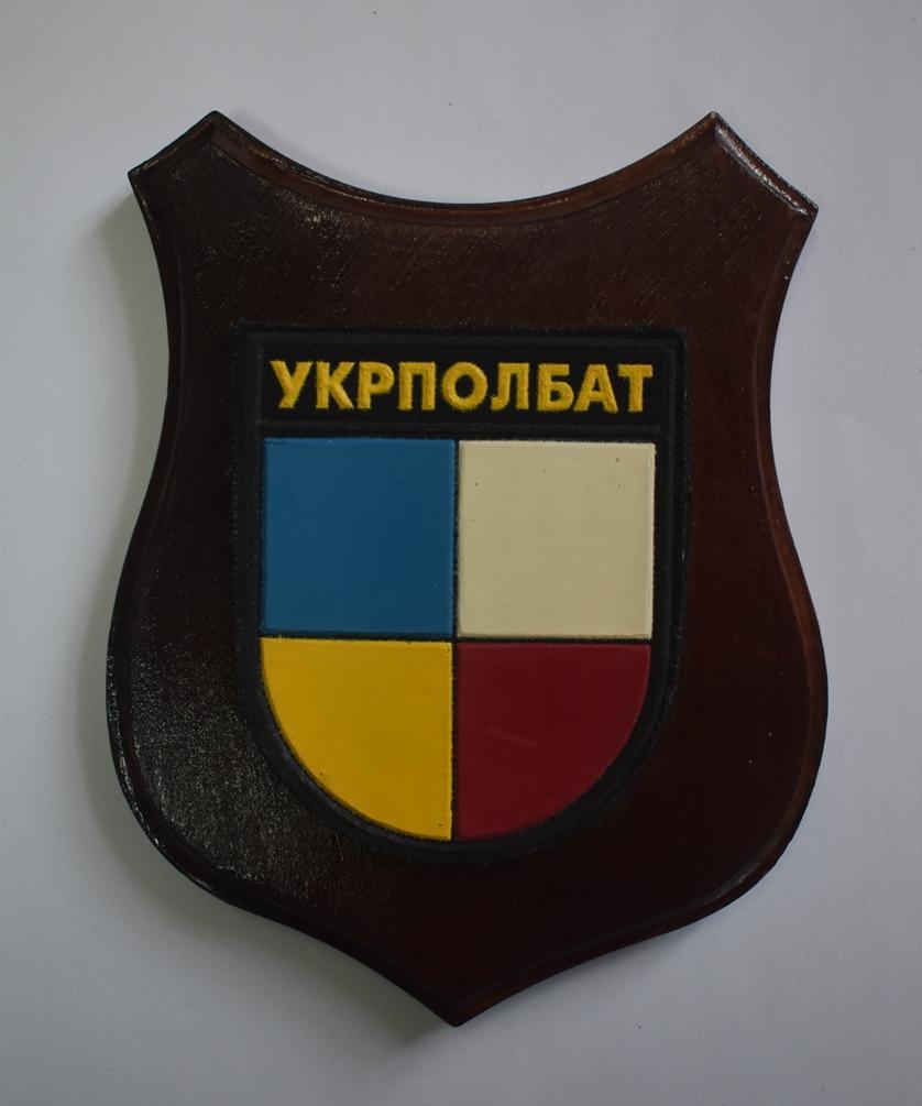 """Тканини. """"Шеврон «УКРПОЛБАТ» миротворців ЗСУ в Косово""""."""