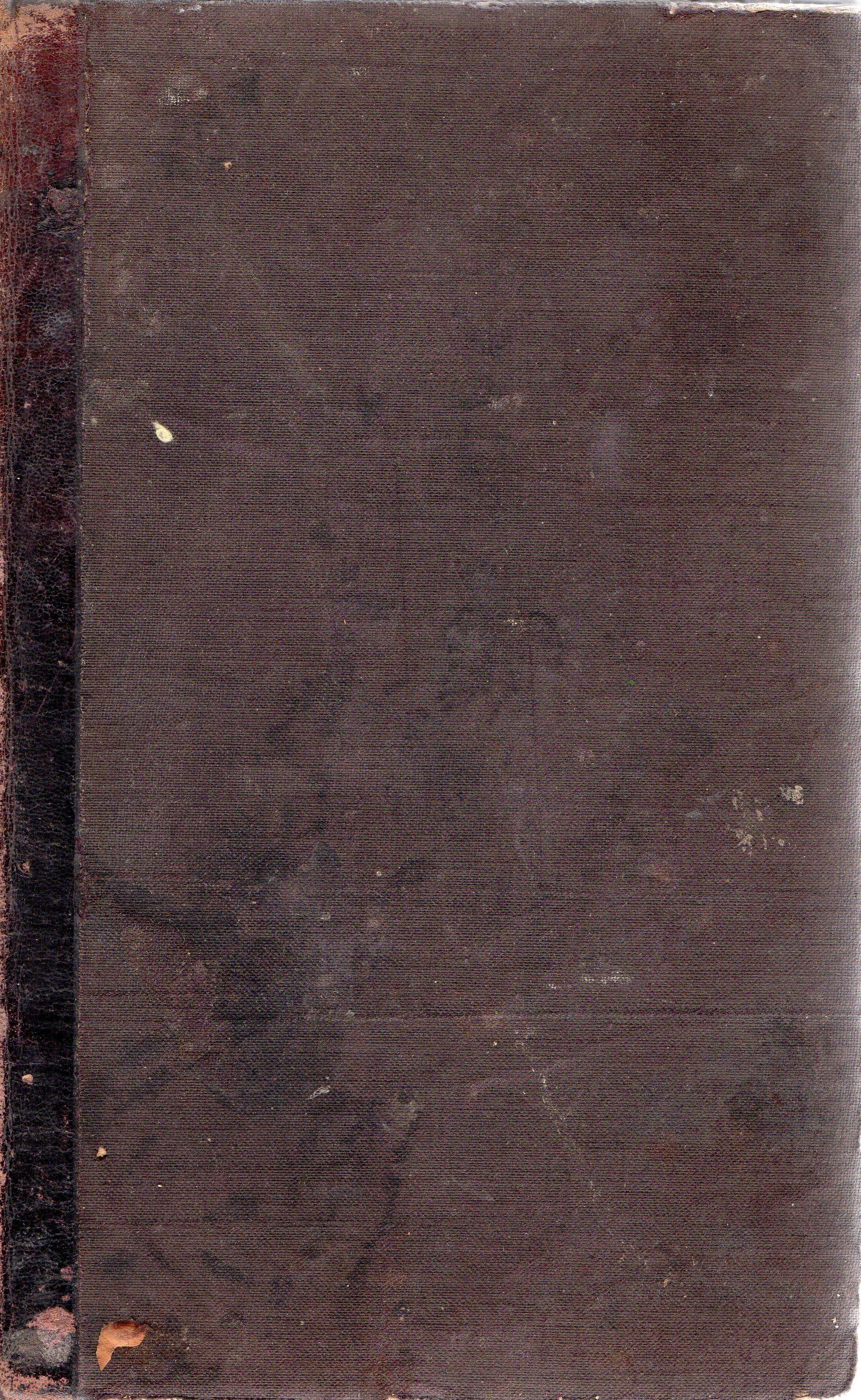 """Журнал """"Русскія Записки"""". 1916. № 7 (липень)"""