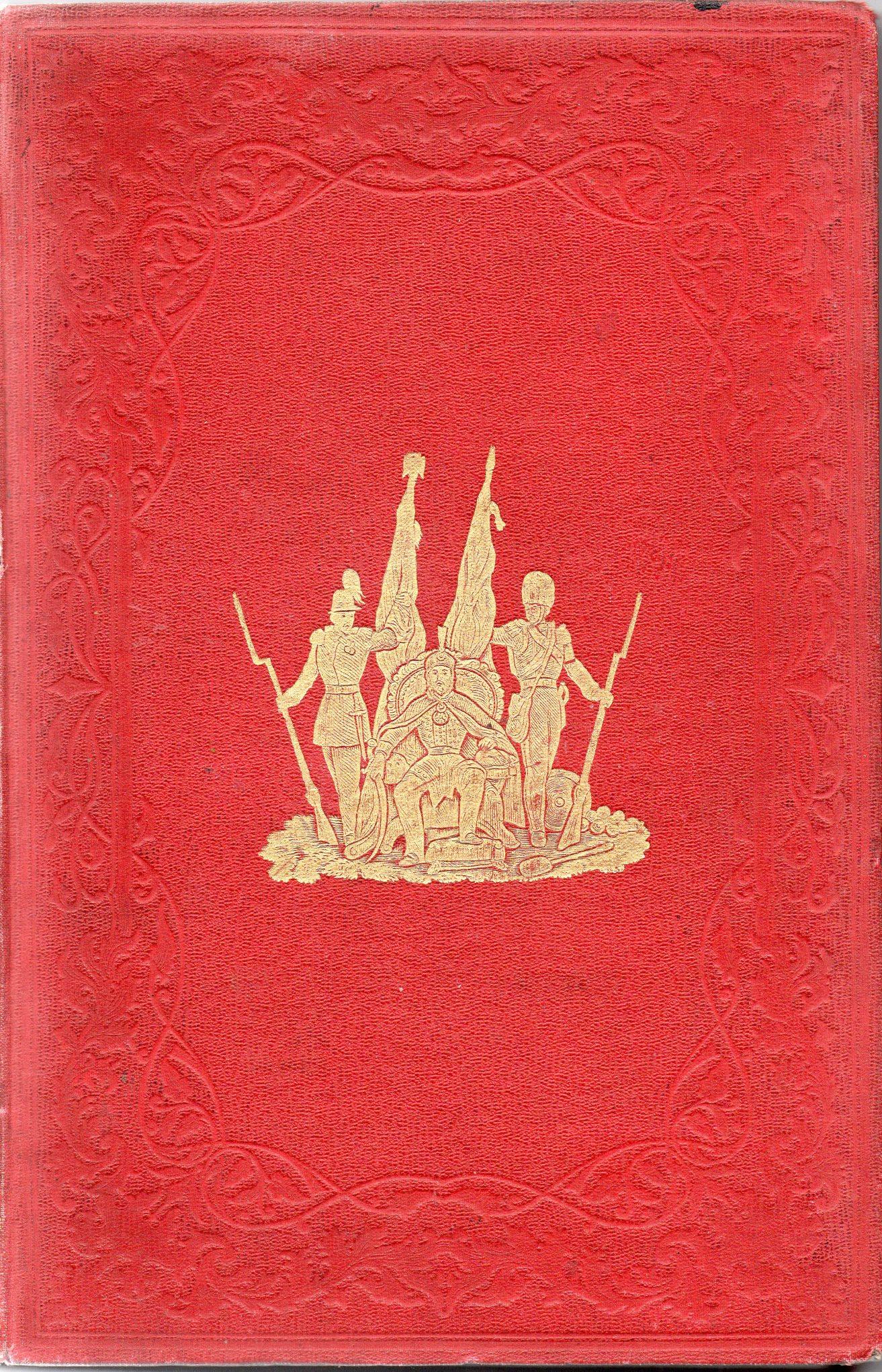 """Книга """"Nolan E. H. """" The history of the War Against Russia. Illustrated. Т. ІІІ"""" / Нолан Е. """"Історія війни проти Росії. Ілюстрована. Т. ІІІ"""""""