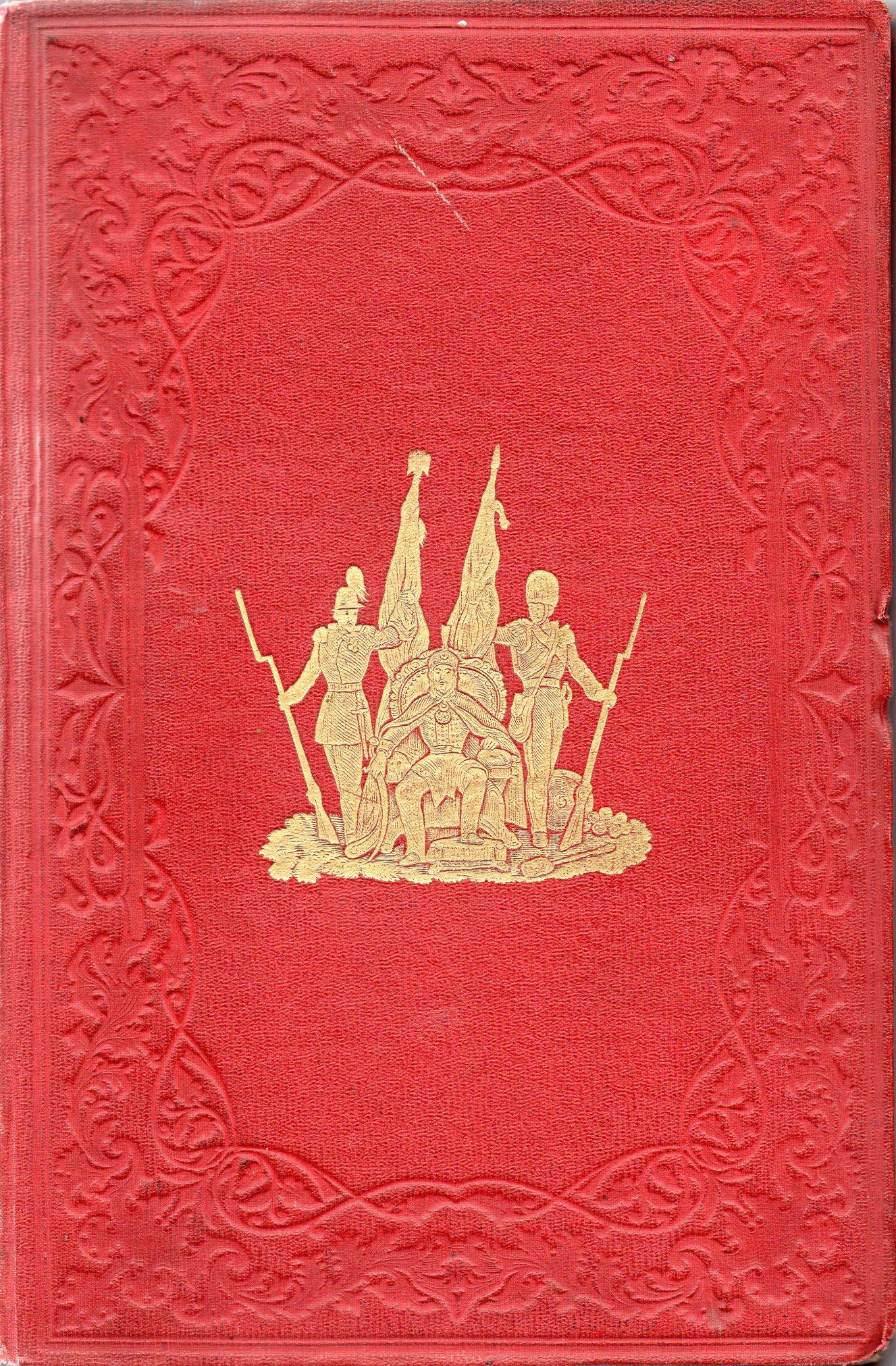 "Книга ""Nolan E. H. "" The history of the War Against Russia. Illustrated. Т. V"" / Нолан Е. ""Історія війни проти Росії. Ілюстрована. Т. V"""