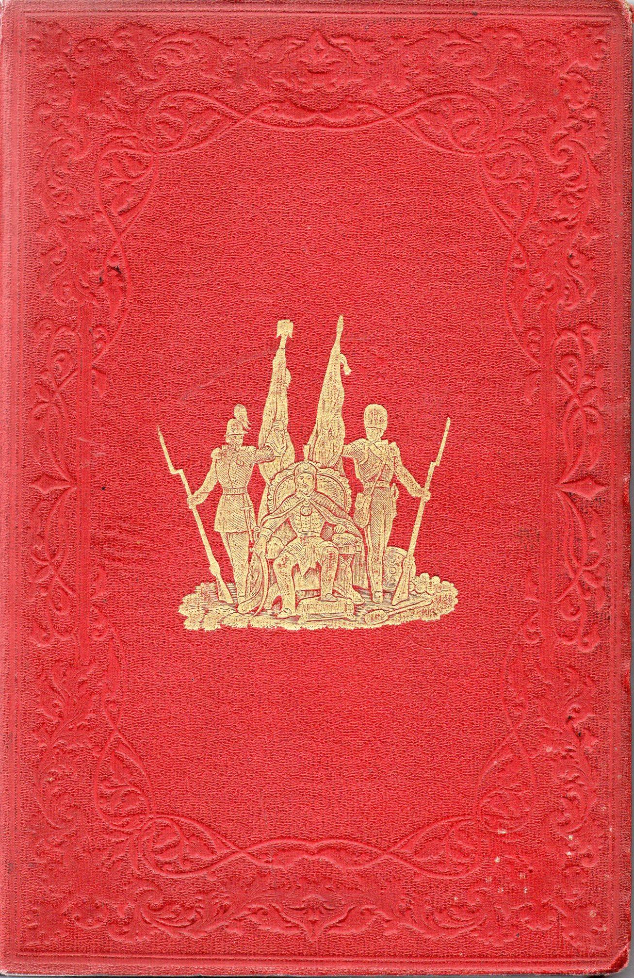 "Книга ""Nolan E. H. "" The history of the War Against Russia. Illustrated. Т. VІІ"" / Нолан Е. ""Історія війни проти Росії. Ілюстрована. Т. VІІ"""
