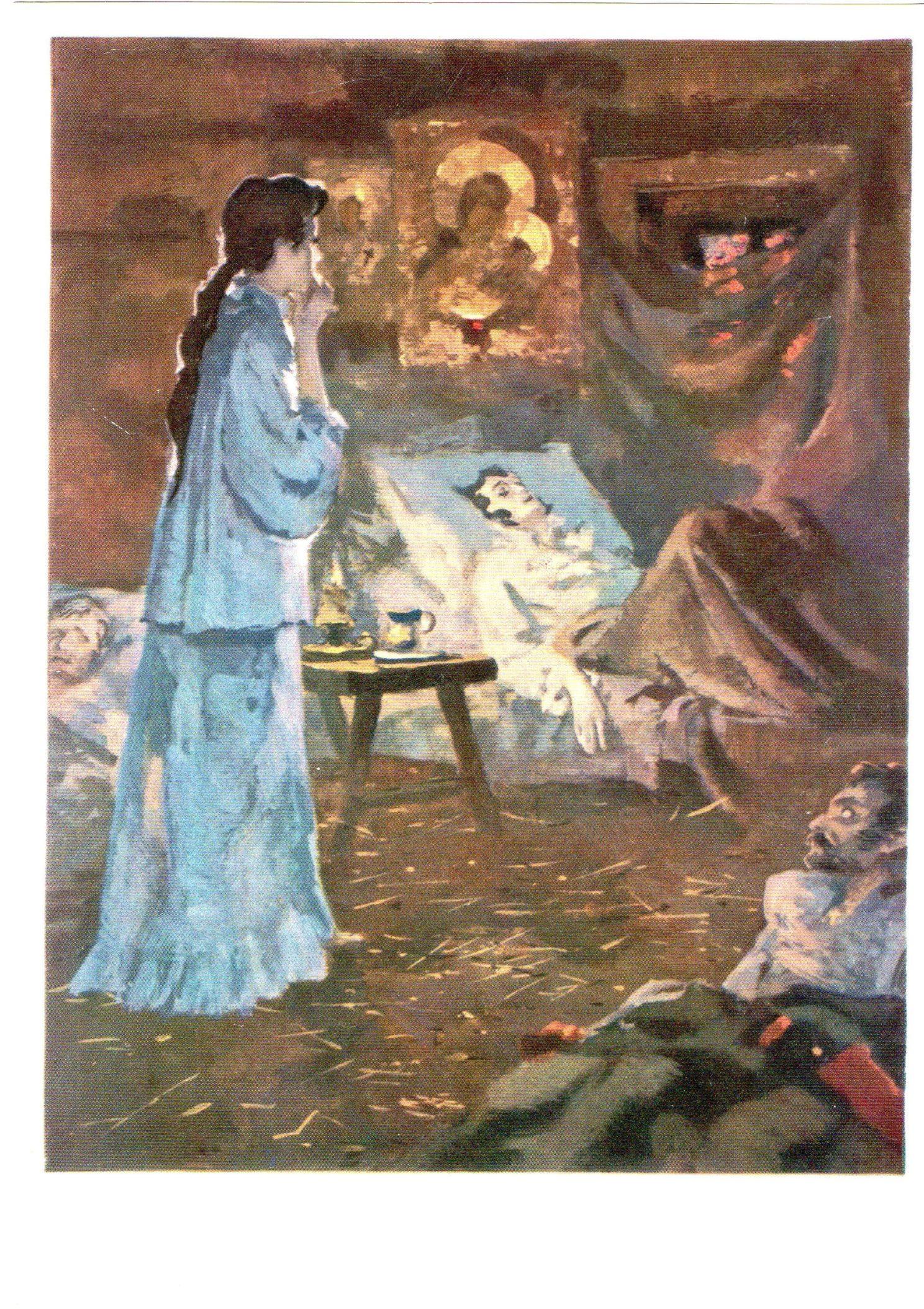 "Альбом репродукцій ""Л. Толстой ""Война и мир"". Вип. ІІІ. № 15"