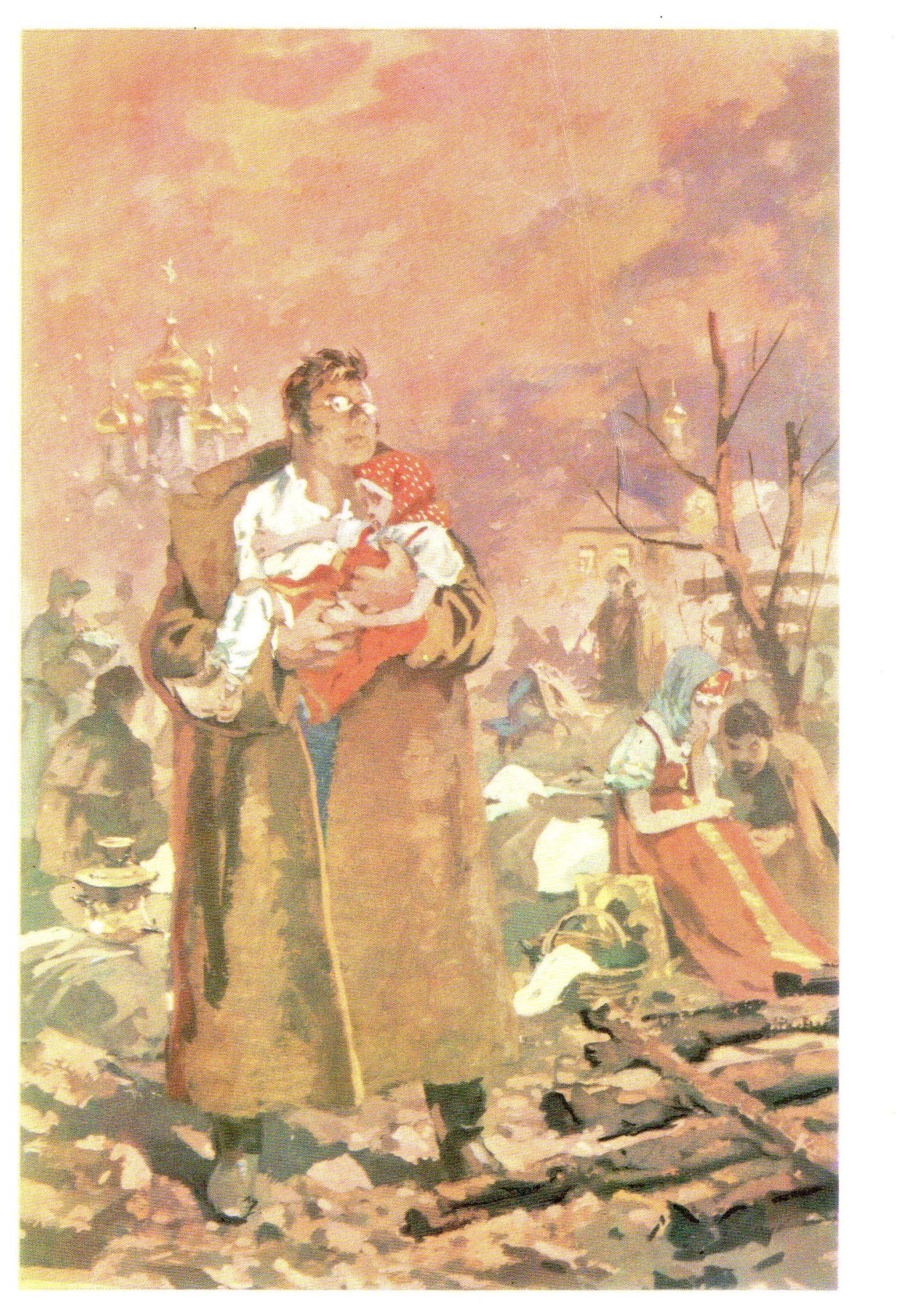"Альбом репродукцій ""Л. Толстой ""Война и мир"". Вип. ІІІ. № 16"