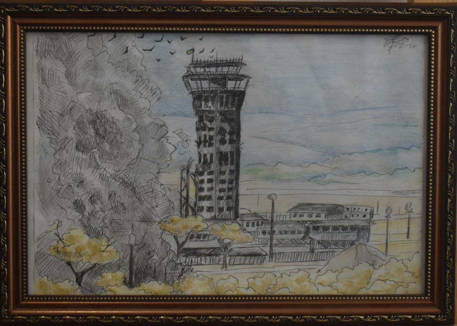 """Мистецтво. Графіка. Малюнок """"Символ """"Донецького аеропорту"""""""