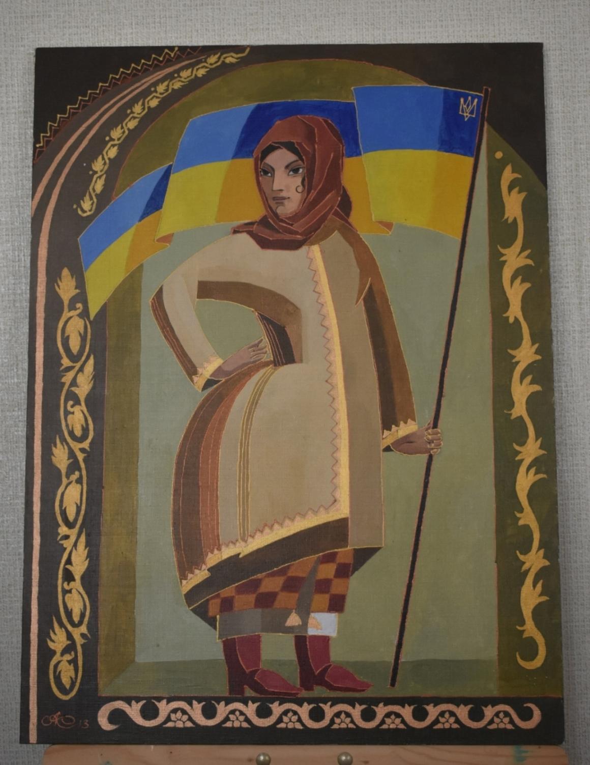 "Мистецтво. Живопис. Картина А. Колос ""Майдана"""