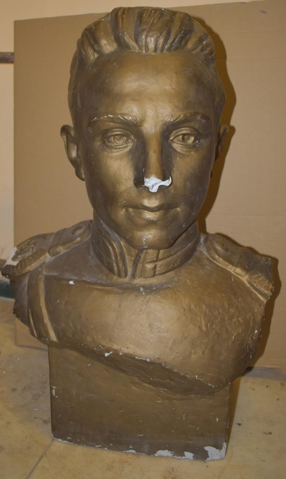 """Мистецтво. Скульптура. Бюст """"Б. П. Жаданівського"""""""