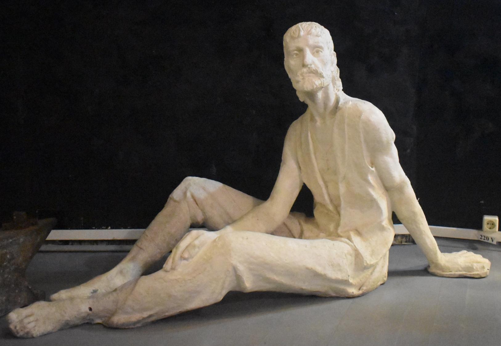 """Мистецтво. Скульптура """"В'язень, що сидить"""""""