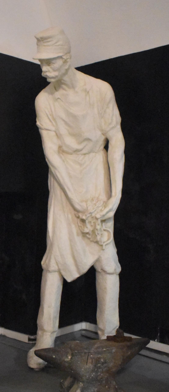 """Мистецтво.  Скульптура """"В'язень"""""""