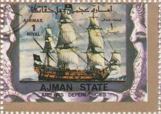 "Марка поштова гашена. ""Ajman state and its dependencies"". Блок: ""Old and modern ships"""